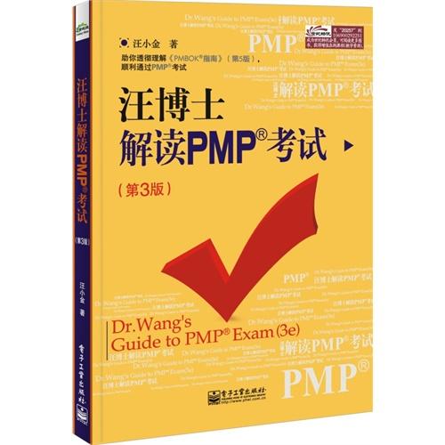 www.fz173.com_祝考试过关图片。