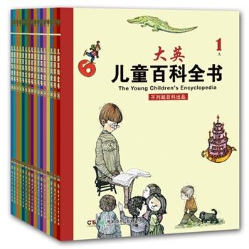Encyclopaedia Britannica大英儿童百科全书(全16卷)¥264,手机端¥249