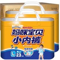 Mamypoko 妈咪宝贝 小内裤 男L23(8包每箱)