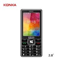 康佳D818 超长待机老人手机 手写短信 语音报号 超大声音 大按键