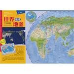 世界地图(4开 撕不烂)2011