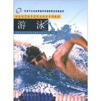 国家游泳中心国家体育总局_孙杨被国家体育总局游泳中心开除出国家队此