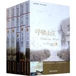 2011好书推荐 家庭藏书计划1 永恒的经典好书推荐