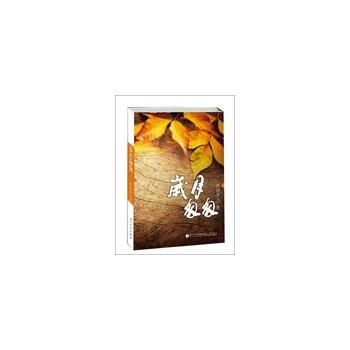 liuyan走过光照身边不时走过衣著前卫的台湾少女柳岩大尺度诱人写真