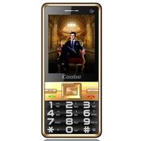 比酷(Coobe)V767 电信手机 移动手机 双模双卡双待老人机 老人手机大字体大声音 老年手机直板超长待机手机(黑+金 官方标配)