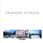 SEASIDE LIVING-HB   9789812454645