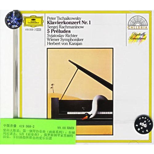 进口CD 柴科夫斯基 第一钢琴协奏曲 画廊系列 拉赫玛尼诺夫 5首 前奏