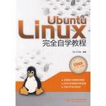 Ubuntu Linux ��ȫ��ѧ�̳�