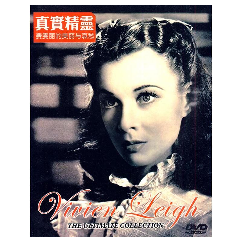 真实精灵:费雯丽的美丽与哀愁(10DVD/DVD9+添加搞笑如何图博发广告微图片