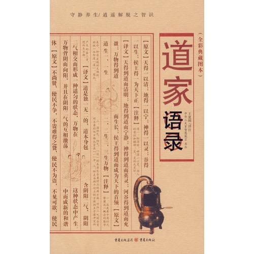 素女经春宵秘戏图_韩国经春宵秘戏图_古代闺房春宵 ...