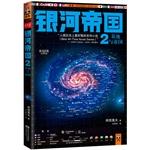 ��ӵ۹�2�������۹�������ʷ����ÿ���ϵ��С˵��Best All-Time Novel Series����������SFС˵Э�ᣬ1966�꣬�?���ݣ�