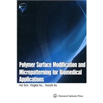 Polymer Surface Modification and Micropatterning for Biomedical and Applications
