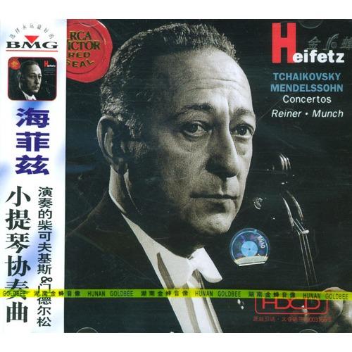 海菲兹演奏的柴可夫斯基 门德尔松小提琴协奏曲