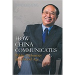 "HOW CHINA COMMUNICATES Public Diplomacy in a Global Age 公共外交与跨文化交流(英文版)(看赵启正以独特的视角论述了当前诸如国家""文化软实力""提升等问题)"