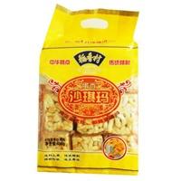 再降价:稻香村 蛋香沙琪玛 600g