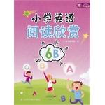 小学英语阅读欣赏 6B