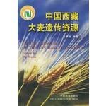 中国西藏大麦遗传资源――国家科学技术著作出版基金读后感_评价_评论 - 坏坏蓝眼睛 - 坏坏蓝眼睛