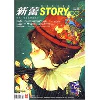 《新蕾STORY:2010年06上半月(随刊附送环游世界低碳卡/随机赠送)》封面