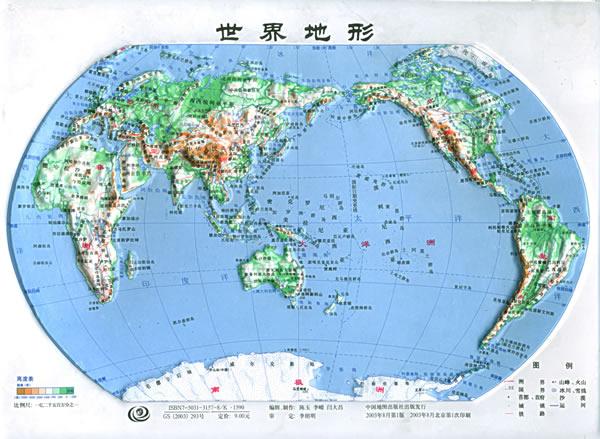 世界地形图 世界地形图高清大图 世界地形图高清全图