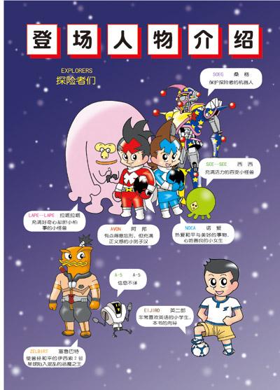 ICan小学英语小学书(原版引进日本畅销图书!用水节约词汇ppt图片