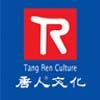 唐人文化专营店