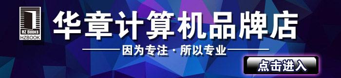 淘宝天猫网店运营秘笈:如何用SEO和数据化精准营销打造爆款 PDF下载