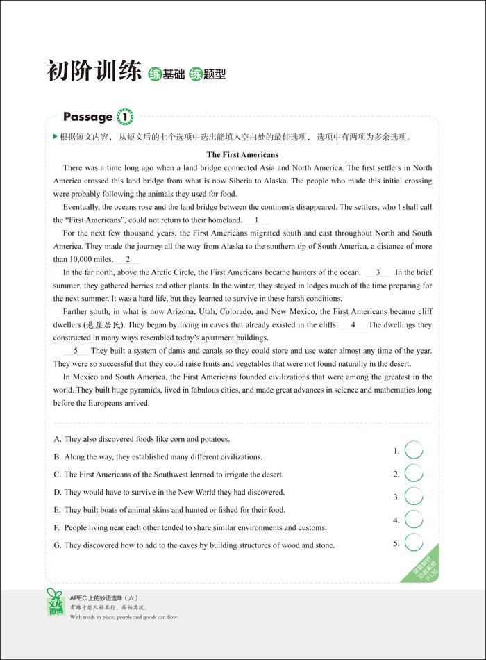 进阶特训-高中英语高中填空-七选五-短文改错(2018年上海市阶段语法学校招生报名信息表图片