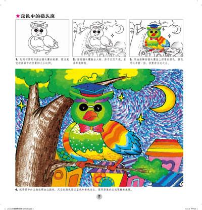教师画的水彩笔画下载 成人画水彩笔画作品 水彩笔画的画