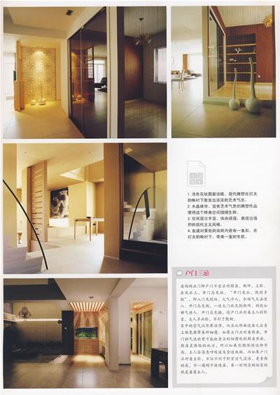 门厅过道装修与风水 玄关装修效果图大全2012图片客厅过道