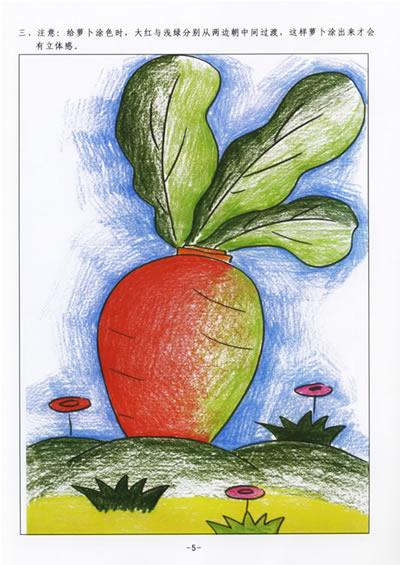 彩色铅笔画画法 少儿绘画入门教材 包含此书的书单加入书单 高清图片