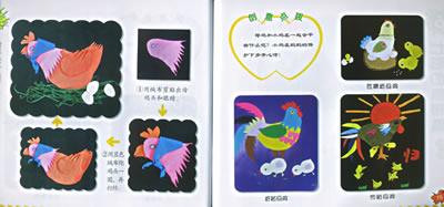 儿童创意彩泥作品图图片大全 区举办幼儿彩泥创意作品评比.