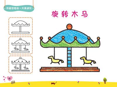 东方明珠简笔画图片内容图片展示