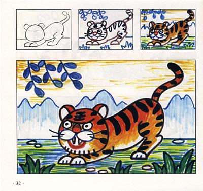 幼儿简单水彩画图片大全 从零开始 一学就会画 水彩画