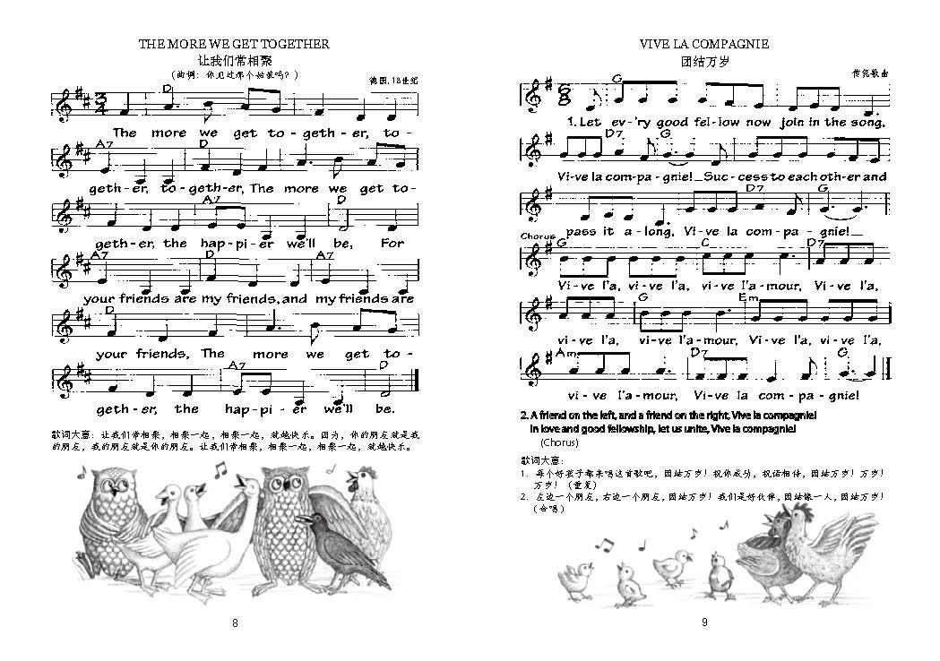 电视剧桃花瑶小提琴曲五线曲谱
