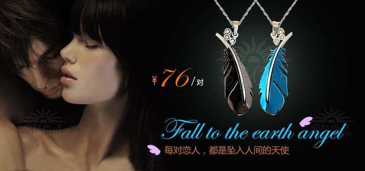 韩国小妖 仿真羽毛情侣项链欧炫珠宝饰品大都汇