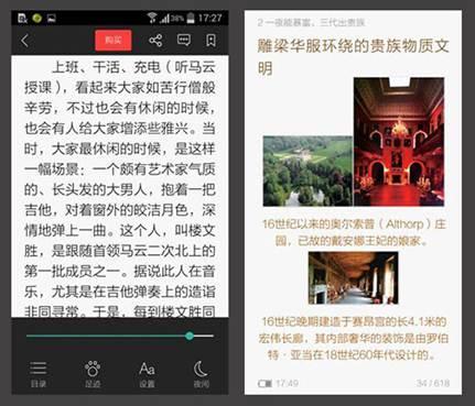http://img33.ddimg.cn/upload_img/00462/hujianrui/05.JPG