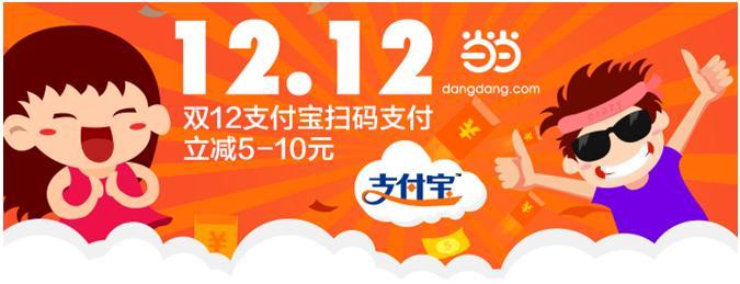 http://img33.ddimg.cn/upload_img/00462/hujianrui/10.JPG